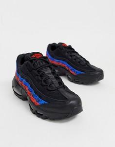 22c21c06 Купить женские кроссовки и кеды Nike в интернет-магазине Lookbuck