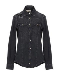 Джинсовая рубашка Kaos Jeans