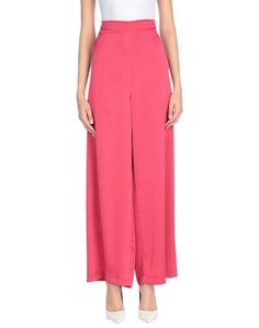 Повседневные брюки Kate BY Laltramoda