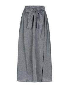 Длинная юбка Kostumnº1 Genyal!