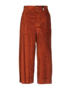 Повседневные брюки High