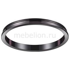 Рамка на 1 светильник Unite 370543 Novotech