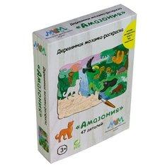 Пазл МУМ раскраска Амазония