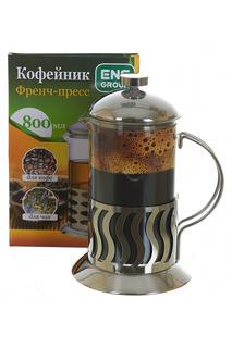 Кофейник 800 мл. ENS
