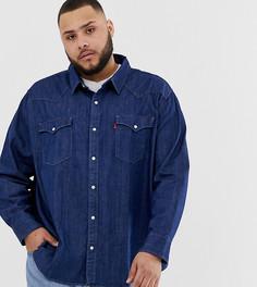 8f36a9b355507 Красная джинсовая рубашка классического кроя в стиле вестерн Levis Big &  Tall - Синий Levis®