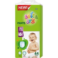 Детские трусики-подгузники Helen Harper Soft&Dry XL (18+ кг) 44 шт