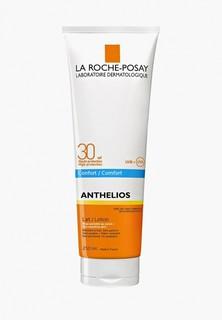 Молочко для тела La Roche-Posay