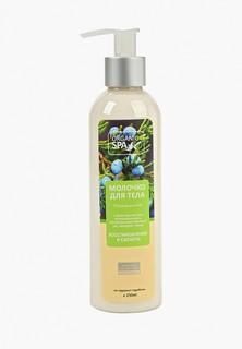 Молочко для тела Organic Spa