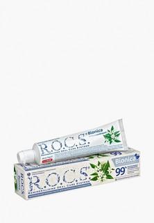 Зубная паста R.O.C.S.