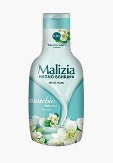 Пена для ванн Malizia