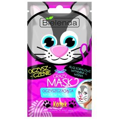 Bielenda Crazy Mask Очищающая