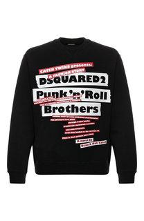 3d52cce66da478 Shop men's sweatshirts Dsquared2 at online shop Lookbuck