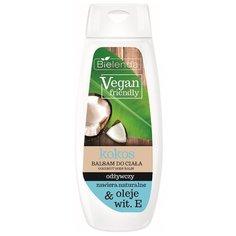 Бальзам для тела Bielenda Vegan