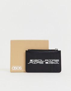 Кожаный кошелек для карт с молнией и надписью ASOS DESIGN - Черный
