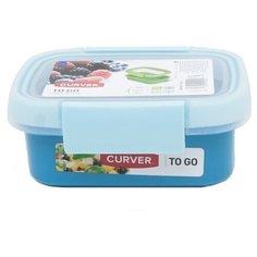 CURVER Контейнер TO GO 0.2 л