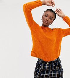 Оранжевый джемпер с пуговицами New Look - Оранжевый