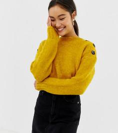 Ярко-желтый джемпер с пуговицами New Look - Желтый
