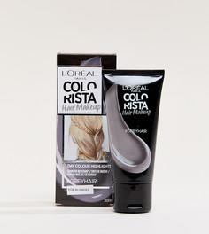 Временная краска для светлых волос цвета Grey LOreal Paris Colorista Hair Makeup - Серый