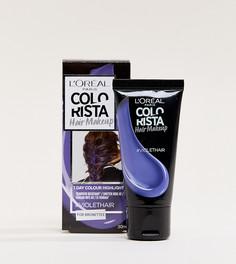 Временная краска для темных волос цвета Violet Purple LOreal Paris Colorista Hair Makeup - Фиолетовый