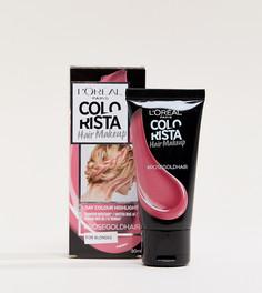 Временная краска для светлых волос цвета Rose Gold LOreal Paris Colorista Hair Makeup - Золотой