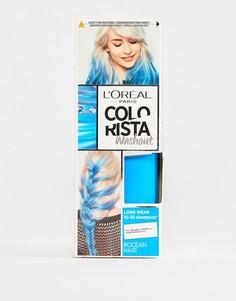 Смываемая краска для волос LOreal Paris Colorista - Ocean Blue - Синий