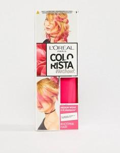 Смываемая краска для волос LOreal Paris Colorista - Hot Pink - Розовый