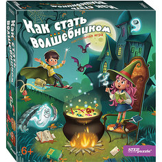 """Настольная игра STEP puzzle """"Как стать волшебником?"""" Степ Пазл"""