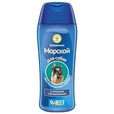 Шампунь Морской для собак
