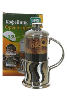 Кофейник 350 мл. ENS