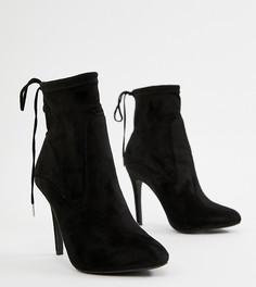 Черные ботильоны для широкой стопы на каблуке New Look - Черный