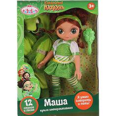 Кукла Карапуз, Сказочный патруль «Маша», 33 см, озвученная