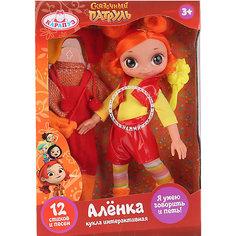 Кукла Карапуз, Сказочный патруль «Аленка», 33 см, озвученная