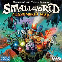 "Настольная игра Hobby World Small World: ""Подземный мир"""