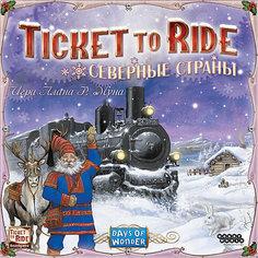 """Настольная игра Hobby World Ticket to Ride """"Северные страны"""""""