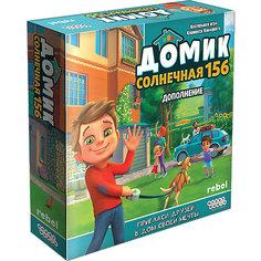 """Настольная игра Hobby World """"Домик. Солнечная 156"""", дополнение"""