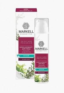 Крем для лица Markell