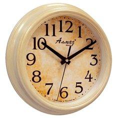 Часы настенные кварцевые Алмаз