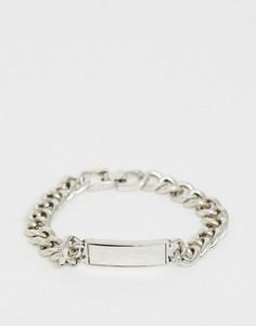 Серебристый браслет Icon Brand - Серебряный