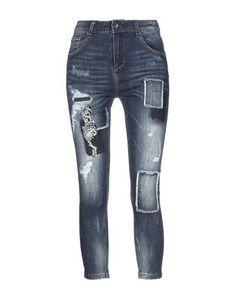 Джинсовые брюки-капри Fracomina