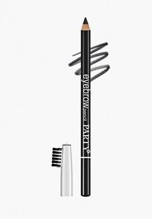 Карандаш для бровей BelorDesign