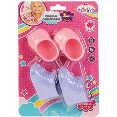 Аксессуары для кукол Карапуз, обувь и солнцезащитные очки