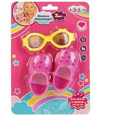 Аксессуары для кукол Карапуз, 2 пары обуви