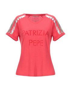 Футболка Patrizia Pepe