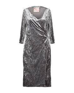 Платье до колена Maria DI Sole