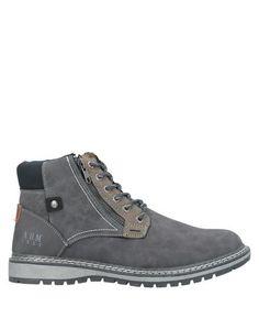 Полусапоги и высокие ботинки Armata DI Mare