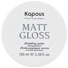 Kapous Professional Паста Matt