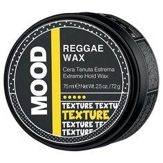 MOOD Воск Reggae Wax