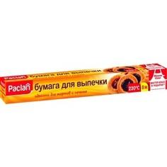 Бумага для выпечки Paclan 800х38 см в коробке