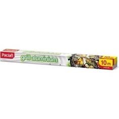 Фольга пищевая Paclan алюминиевая для гриля 100х45 см в коробке