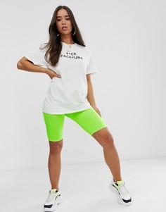 Шорты-леггинсы In The Style - Зеленый